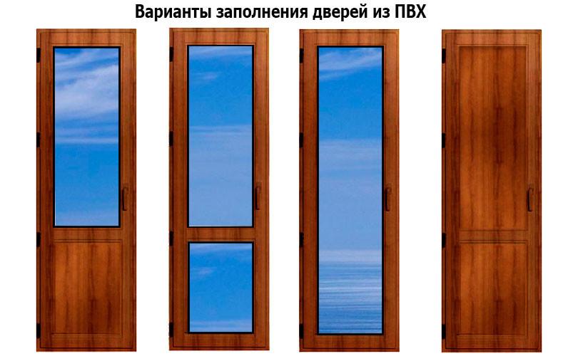 zapolnenie_dverej_PVH
