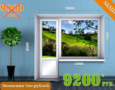 Balkonnyj-blok_UTP_new